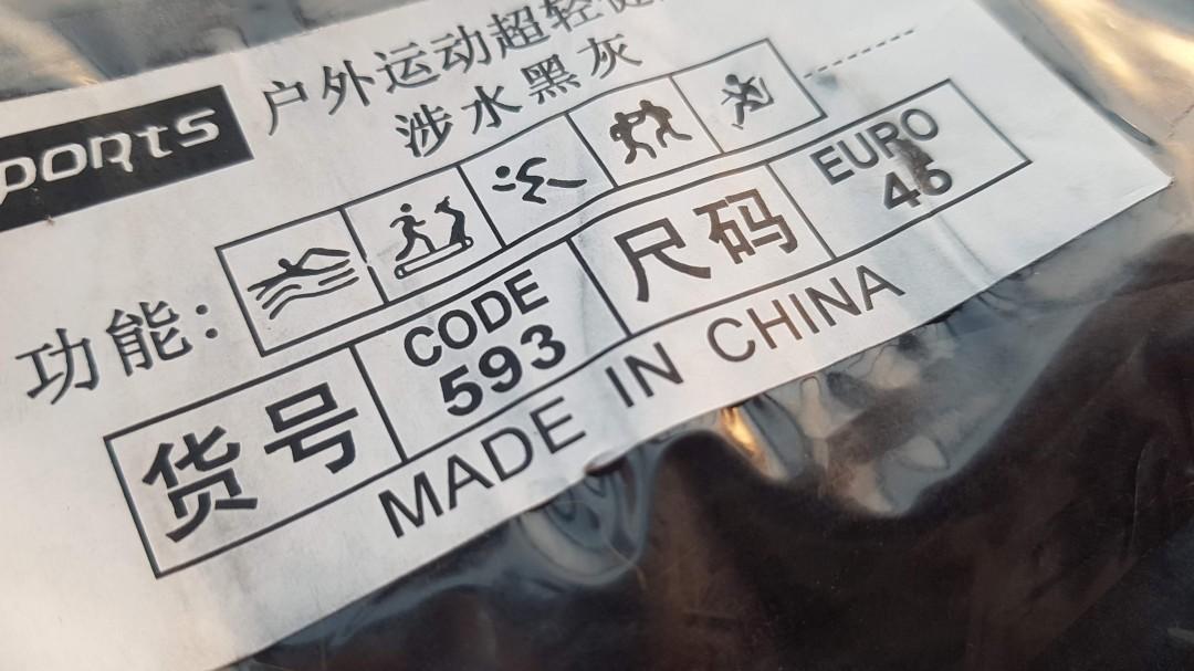 Pastaza - direkt aus China